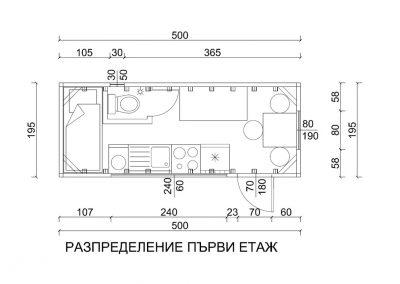 Mobile House - Scheme (1)