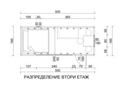 Mobile House - Scheme (2)